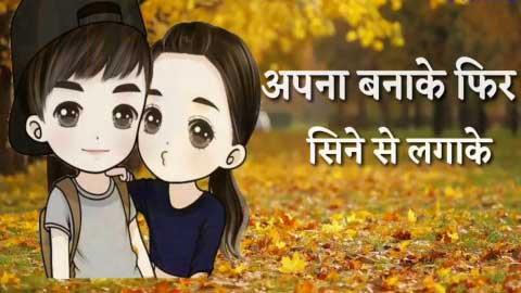 Pyar Ki Maa Ki Aankh Whatsapp Status Video 2019