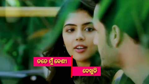 Pardeshi Megha Odia Status Video Download