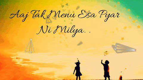 Yaar Ni Milya - Hardy Sandhu Whatsapp Status Punjabi