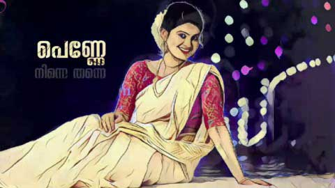 Madakkaram Malayalam Love Video Status Songs