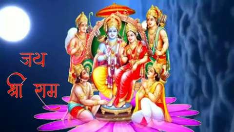 Shri Ram Chandra Krupalu - Ram Navami Whatsapp Status