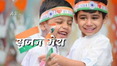 Most Lovely Independence Day Status Video Download