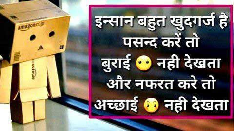 Motivational Lines About Life  status video hindi
