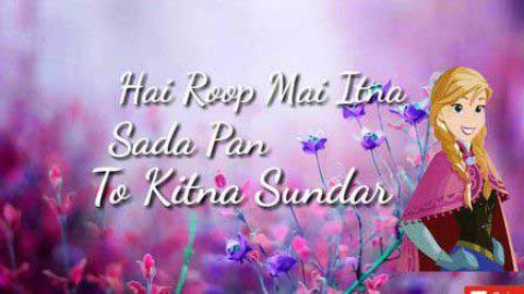 Chand Sitare Love Hindi Status
