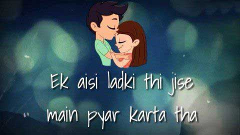 Ek Aisi Ladki Thi Sad Status About Life Relation