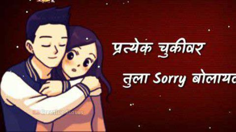 Marathi Sad Hurt Touching Status In Marathi