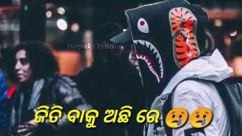 Odia Sad Boy Whatsapp Status Video