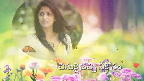 Best Love Whatsapp Status In Telugu Download | Video Song Status