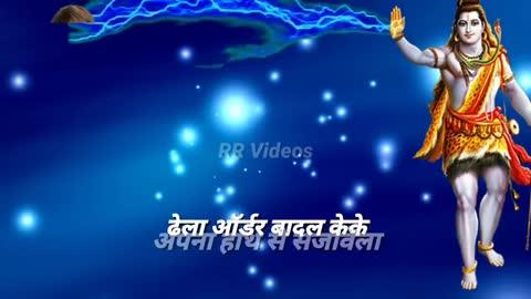 Itana Badhiya Badhiya Maal Bhojpuri Whatsapp Status Video