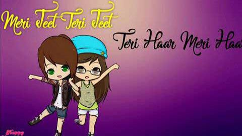 Special Friendship Day Status For Girls Hindi