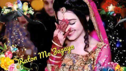 Rato Me Jagaya Whatsapp Status In Hindi