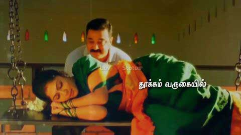 Paartha Mudhal Naale - Tamil Status Download